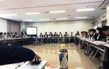東北域内DMO会議
