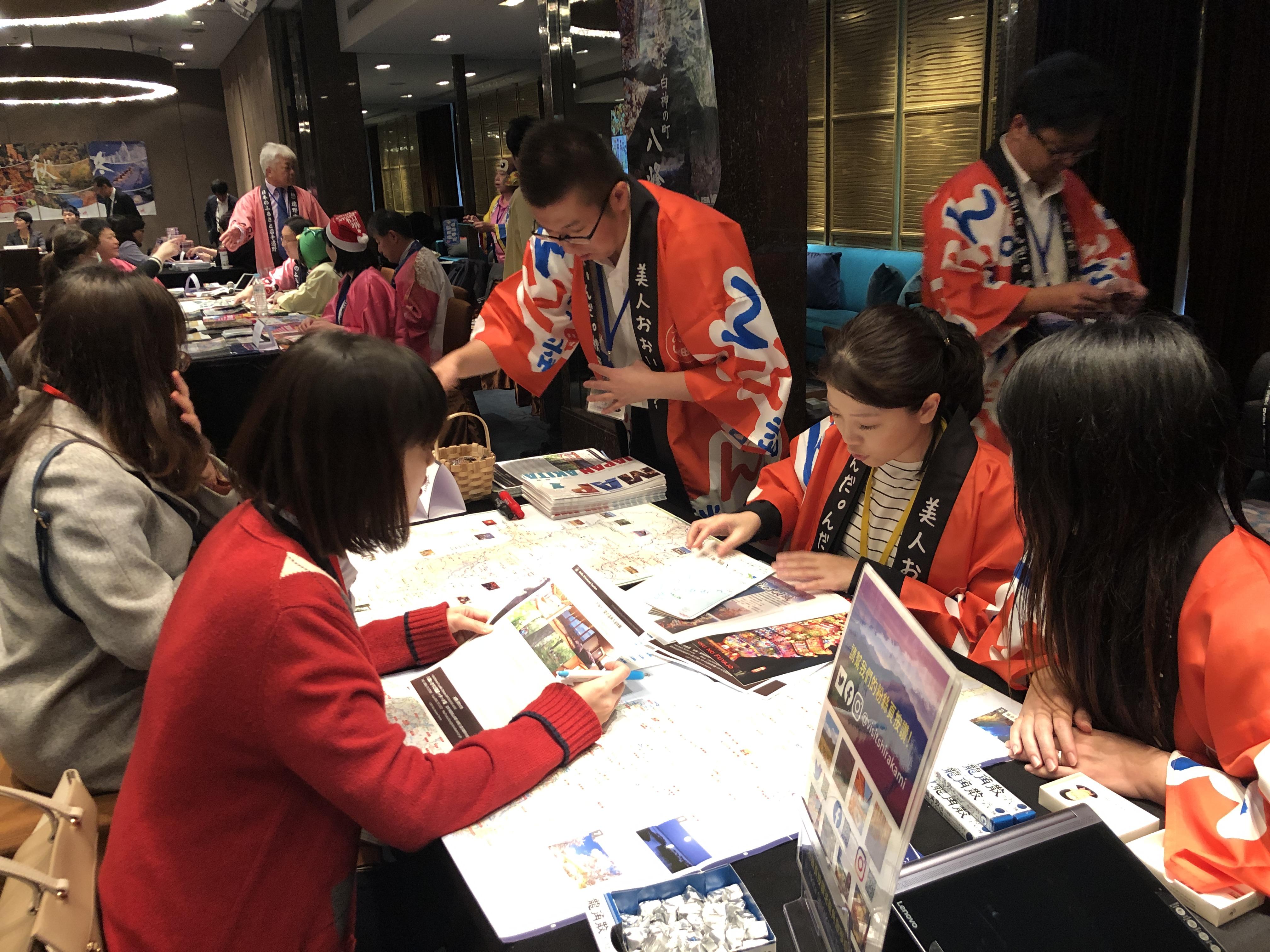 台湾商談会